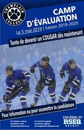 Camp d'évaluation – Hockey collégial masculin, Collège Champlain Lennoxville